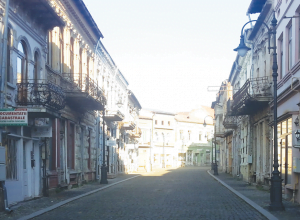 centrul vechi slatina