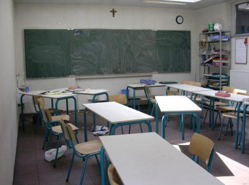 sala clasa goala