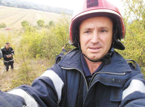 ilie cojocaru pompier
